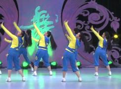 北京加州广场舞把钱赚美了背面演示 艺紫宁广场舞把钱赚美了