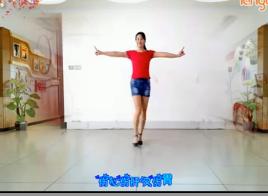 阿采广场舞 学跳《喝酒别喝醉》含背面 编舞青儿 视频舞蹈下载
