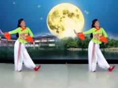惠汝广场舞真实的色彩正反面含教学