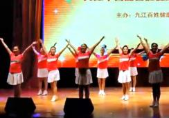 清晨我們踏上小道廣場舞舞臺演示 隊形表演 九江百姓健康舞向霞健身舞團