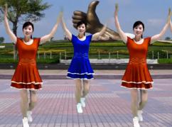 游城廣場舞你是我曾經最愛的人含教學 大眾健身舞
