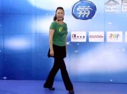 全健排舞快乐时光教学与示范 讲解:侯芳