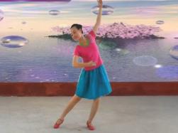 格格广场舞水晶正面背面演示教学