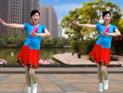 游城廣場舞你開心所以我快樂正面背面 大眾韻律健身舞