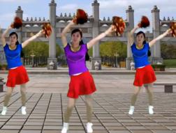 游城廣場舞DJ現在的你正面背面 花球健身舞