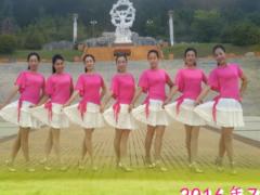 塔河蓉兒廣場舞烏來山下一朵花視頻舞曲下載 組合自由步