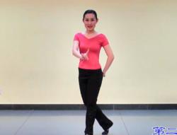 中国古典舞身韵(二十五)《眼法》组合 讲解:原原