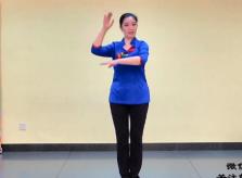 藏族舞(八)《五个手臂动作和几个步伐的配合》