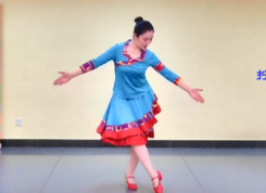 藏族舞(十一)藏族舞的四个步伐(一)
