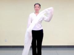 藏族舞(十四)藏族舞水袖(一)