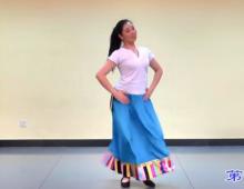 藏族舞蹈次仁拉索演示教学