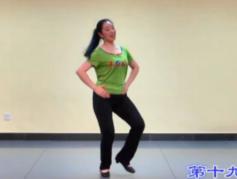 藏族舞(十九)《点踏步及点踏步的变化动作》