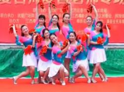 爱吾广场舞火辣辣的山里红 队形演示 含教学和背面