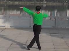 劉峰廣場舞夢中有片綠草地教學視頻 蒙古族風格舞蹈