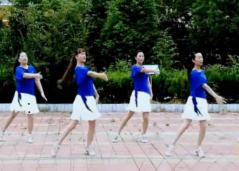 惠汝广场舞与你共谱地老天荒正反面含教学