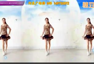 阿采广场舞原创《支持中国货》DJ含教学和背面 音乐舞曲
