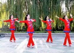 云裳广场舞幸福因为有你正反面含教学