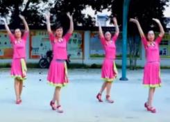 惠汝广场舞相爱永远在一起含教学 王语心《相爱永远在一起》歌词MP3