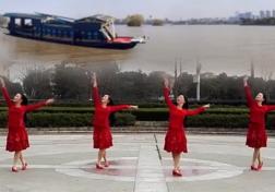 阿中中浙江桐乡梅锦广场舞南湖的船正背面演示教学