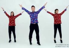 王廣成廣場舞最美中國人含教學分解 喜慶新年舞
