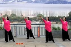 応子春英格格王梅廣場舞在世界之巔呼喚愛含教學
