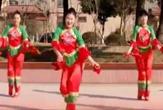 天姿广场舞原创拜年舞《过新年》