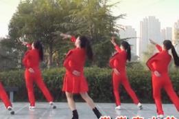 茉莉廣場舞《中國中國》 MP4視頻下載