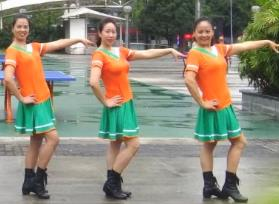 重庆叶子广场舞《曼丽》原创附教学