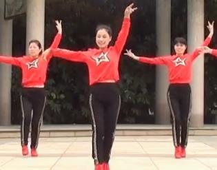 《維西謠》茉莉廣場舞 舞蹈視頻下載