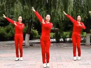 云裳广场舞 花开为你开 原创健身舞附教学