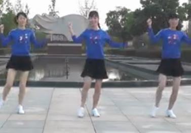 動動廣場舞 來碗燴面 32步步子舞