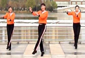 青儿广场舞《相约白鱼湾》原创健身舞含教学