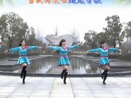 这一首旧情歌广场舞,动动广场舞