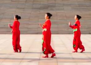 吉祥中國年立華廣場舞 舞曲視頻下載