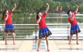 青儿广场舞健身舞 你是我拒绝别人的理由