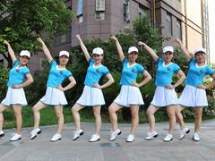 杨丽萍广场舞 你不是我要的女人 动感瘦身操 含背面动作分解教学