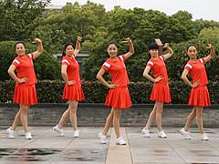 茉莉广场舞 爱如星火 简单动感现代舞 含背面动作分解教学