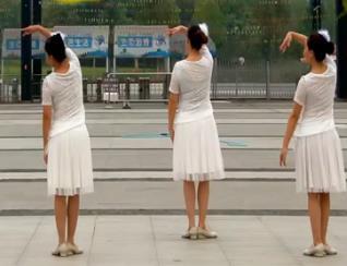 王梅广场舞 ?#19978;?#30340;翅膀 编舞王梅制作泉水叮咚