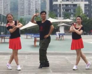 重庆叶子水兵舞《红梅赞》分解教学