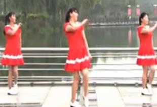 青儿广场舞 韵律健身舞《你是我的情意》