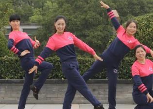 《圈套》茉莉广场舞  32步子舞入门舞