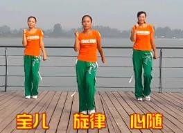 舞动旋律2007 中国节拍-格格原创