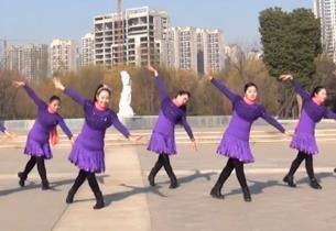 美久廣場舞《相逢是首歌》原創抒情三步舞