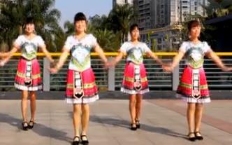 吉美广场舞《踏着歌声来见你》原创民族舞 附分解