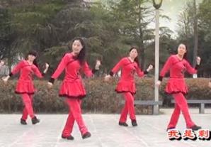 茉莉廣場舞《我是剩女》舞曲和視頻下載
