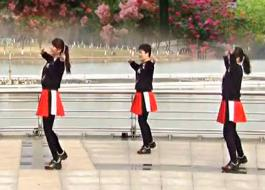 青兒廣場舞《北京南站》原創DJ大眾健身舞 視頻下載