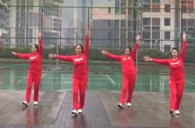重庆叶子广场舞《格桑姑娘》原创附教学