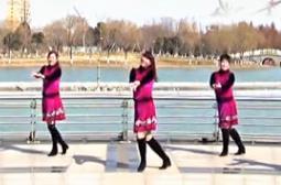 《心相印手牽手》青兒廣場舞快樂健身舞