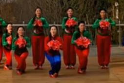 應子廣場舞 一起紅火火(賀歲版,含教學)