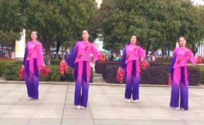 爱吾广场舞《拉手手亲口口》喜庆手绢舞原创编舞附教学-视频下载